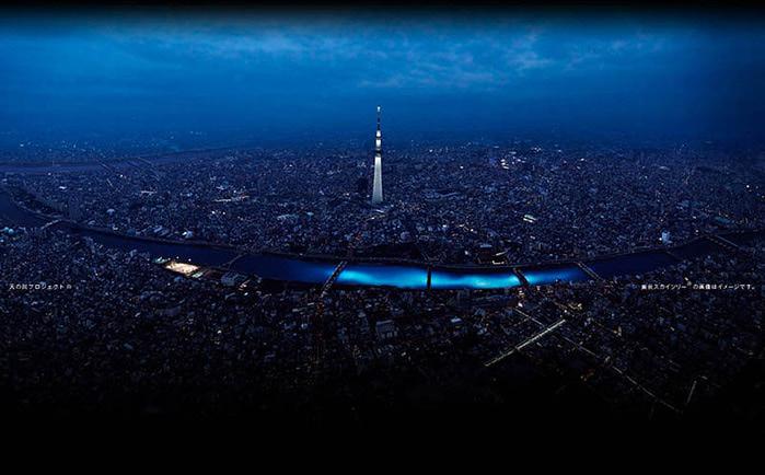 Токио (700x434, 91Kb)