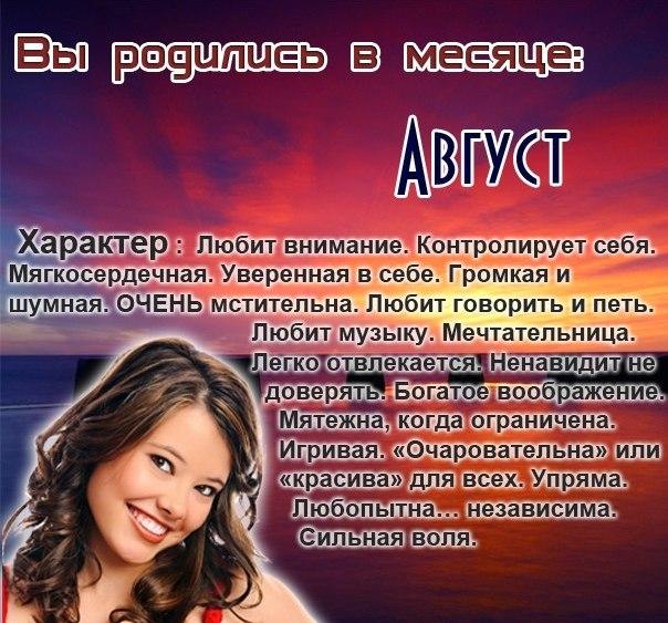Астрология в любви на апрель по дате рождения