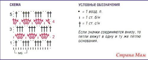 4683827_20120613_172646 (501x205, 27Kb)