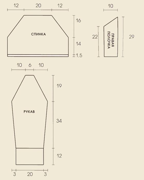 spinka-bolero1 (400x500, 53Kb)