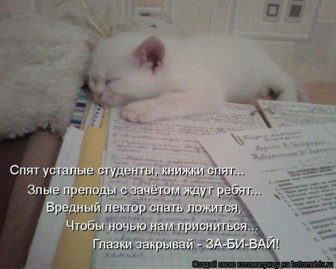 88256641_becti_net_r733468d29t64652n96 (475x380, 34Kb)