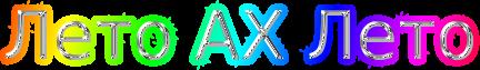 cooltext710665007 (432x63, 30Kb)