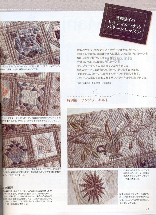 Scan0033 (508x700, 334Kb)