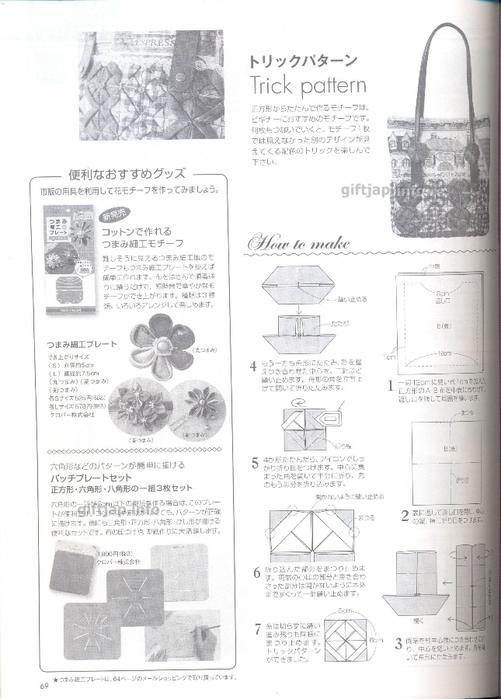 Scan0068 (501x700, 201Kb)