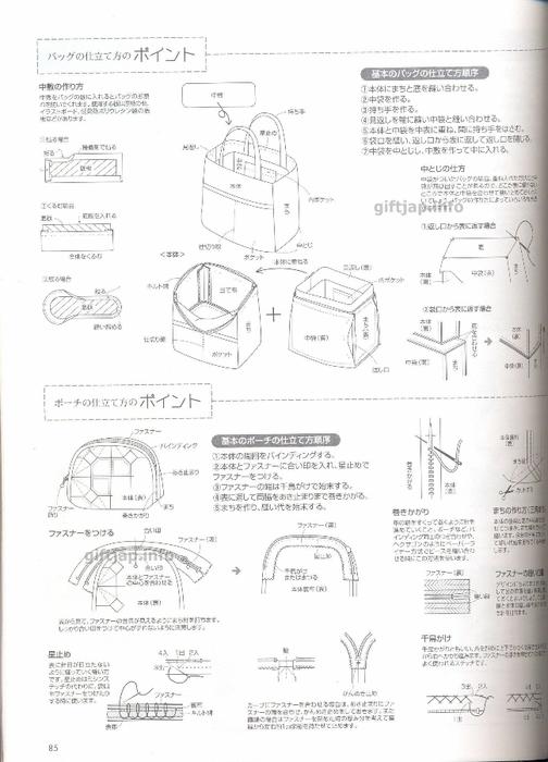 Scan0084 (504x700, 179Kb)
