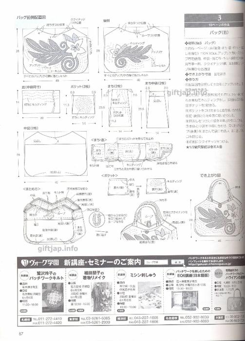 Scan0086 (503x700, 218Kb)