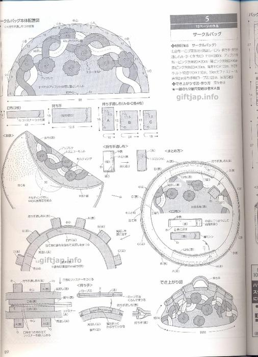 Scan0088 (506x700, 227Kb)