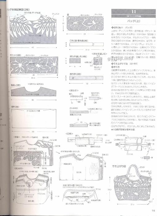Scan0093 (508x700, 210Kb)