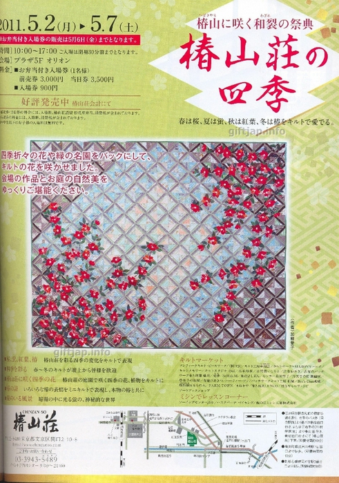 Scan0113 (491x700, 354Kb)