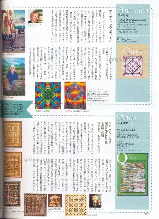 Scan0119 (507x700, 328Kb)