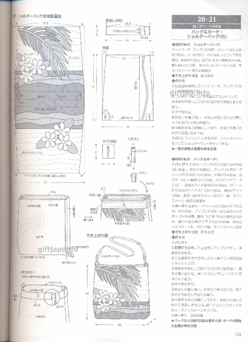 Scan0131 (508x700, 217Kb)