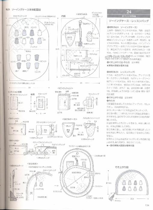 Scan0133 (508x700, 208Kb)