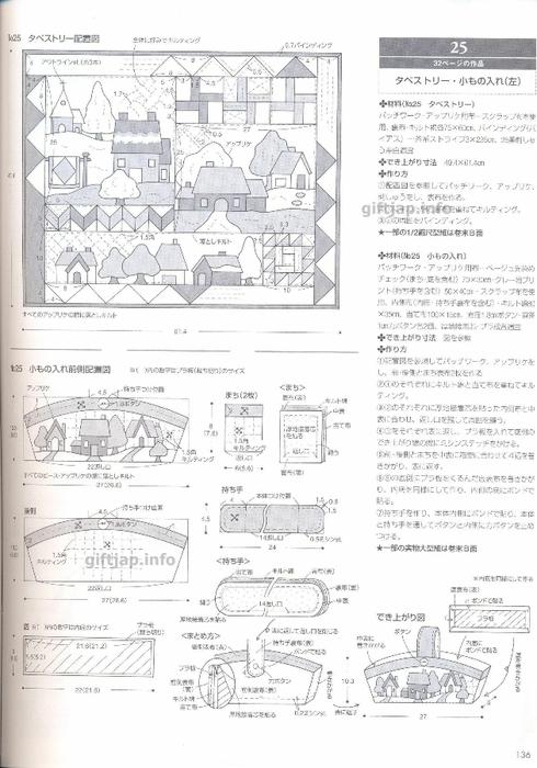 Scan0135 (490x700, 222Kb)