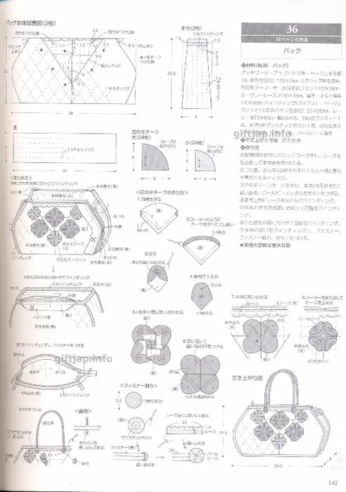 Scan0141 (492x700, 192Kb)