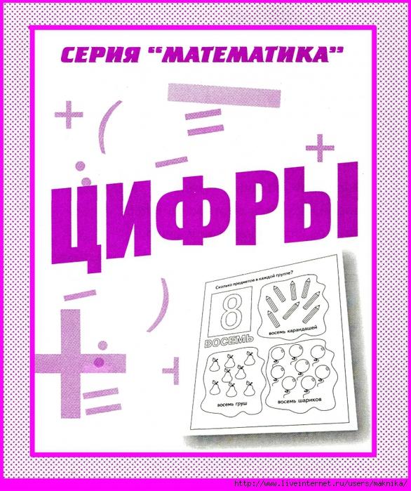 4663906_11111111 (586x700, 383Kb)