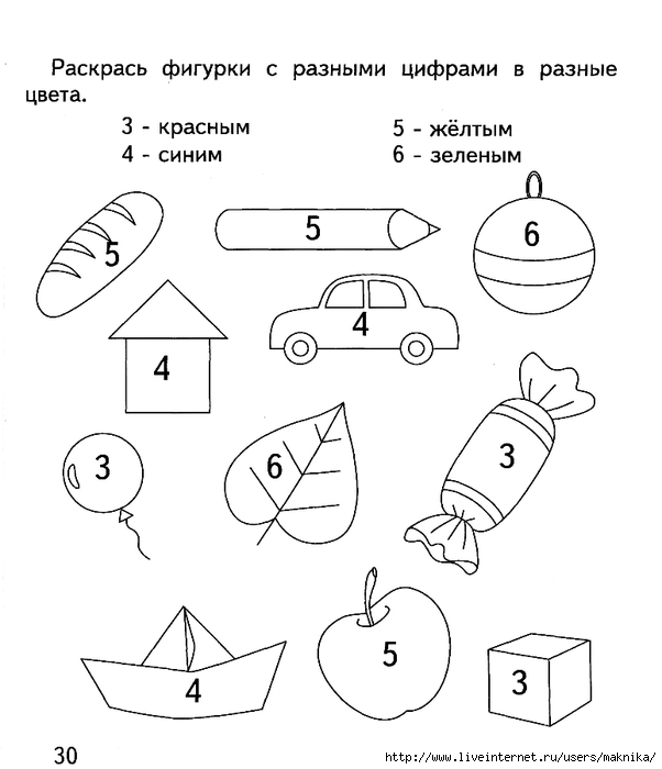 Раскраска для дошкольников с заданиями