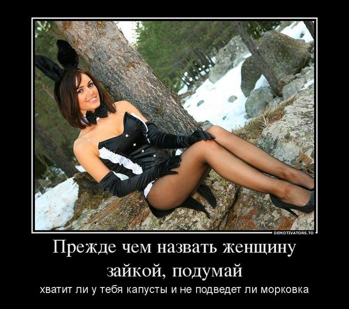 Правда жизни! :)