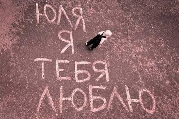3085196_ilchtotakoelyubov2 (590x392, 70Kb)