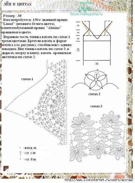 76f89145a7c8 (472x640, 177Kb)