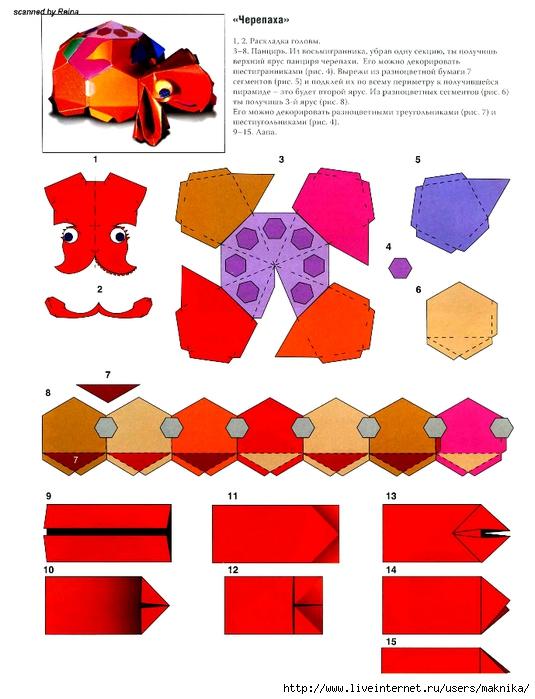 Разные поделки из бумаги картинки