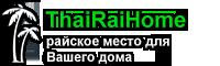3089600_logo (200x60, 13Kb)