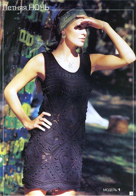 Вязание спицами черное платье.