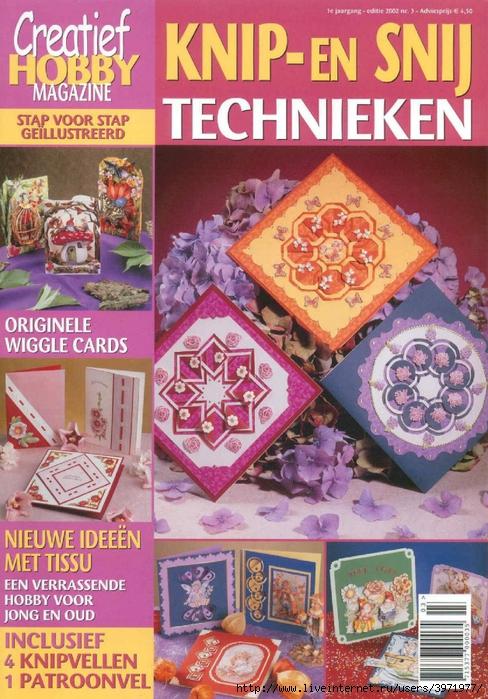 3971977_Creatief_Hobby_20023_Knipen_Snij_Tecknieken_1 (488x700, 358Kb)