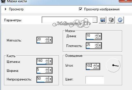 2012-06-15_204055 (457x312, 26Kb)