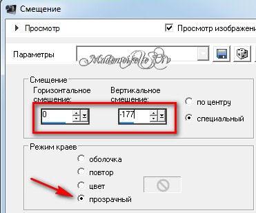 2012-06-15_205227 (371x309, 25Kb)