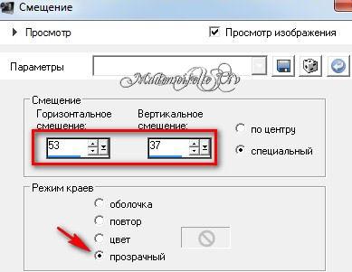 2012-06-15_211017 (389x301, 24Kb)