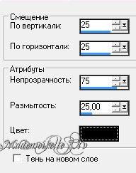 2012-06-15_212450 (192x243, 13Kb)