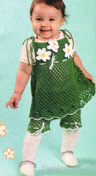 Потрясающее пляжное платье из