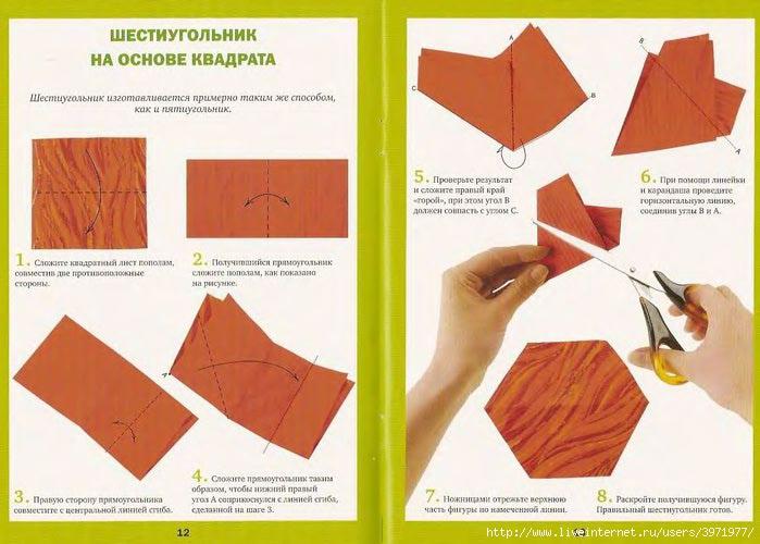 Закладка для книг схема из бумаги