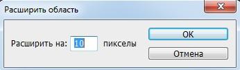 2012-06-16_120449 (346x101, 11Kb)