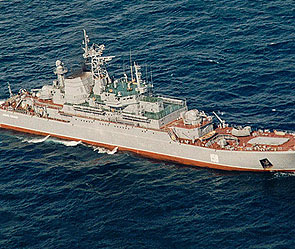 Корабль ВМФ РФ 2 (295x249, 34Kb)