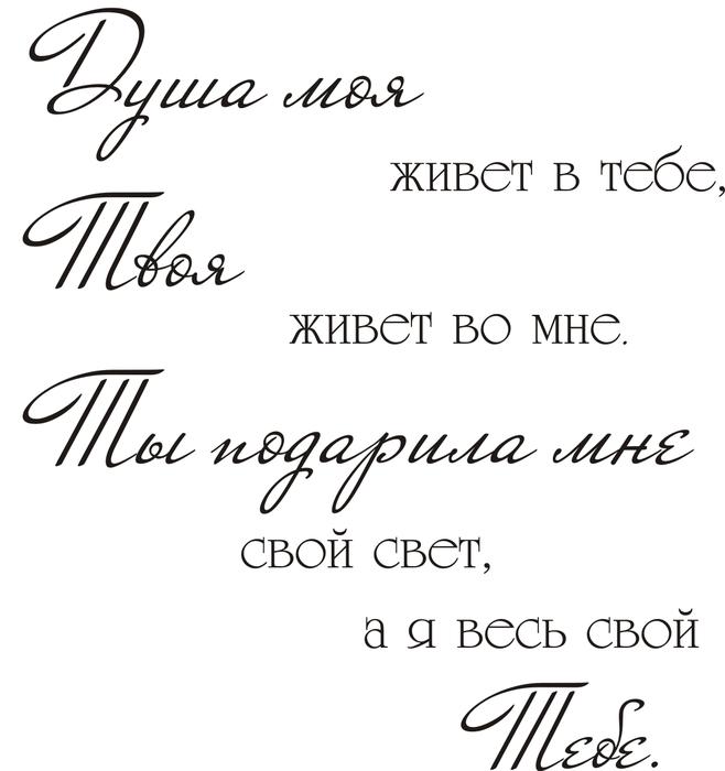 душа_ (658x700, 128Kb)