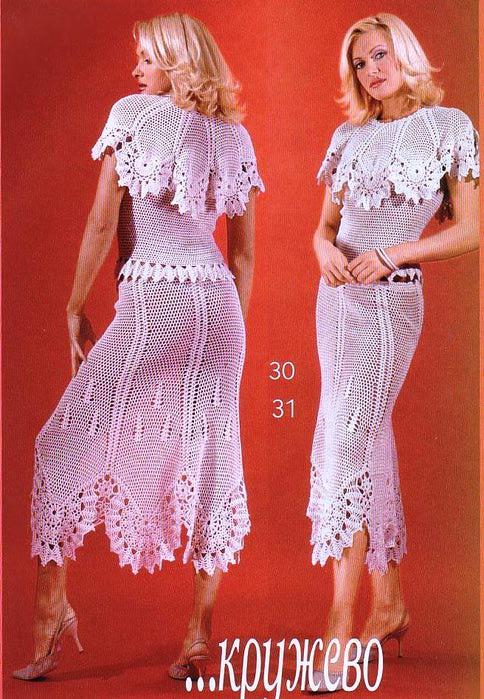 Ажурная юбка и топ с пелериной