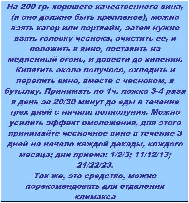 женский бальзам (605x650, 42Kb)