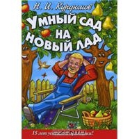 книга (200x200, 34Kb)
