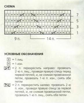 3925116_ad_0005_cr4 (290x356, 28Kb)
