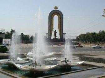 Таджикистан/2741434_301 (336x250, 13Kb)