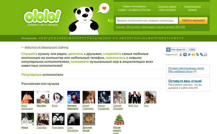 без имени скриншоты CoolNovo (700x431, 49Kb)