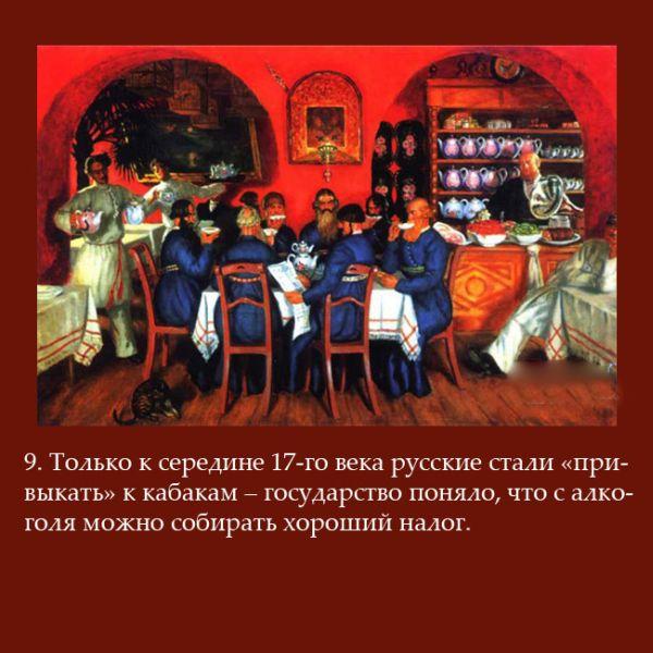 в. О культуре пития на Руси.