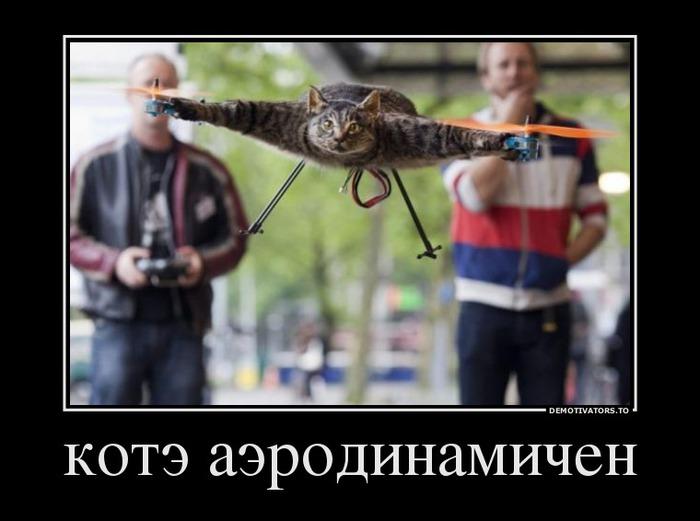 Не совсем опознаный летающий объет!)