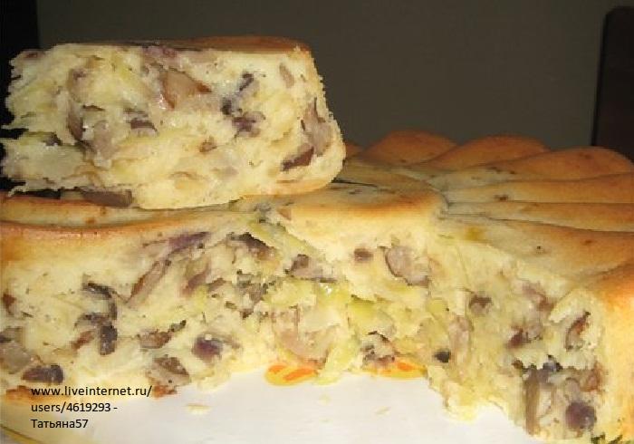 Пирог с капустой и грибами (700x490, 101Kb)