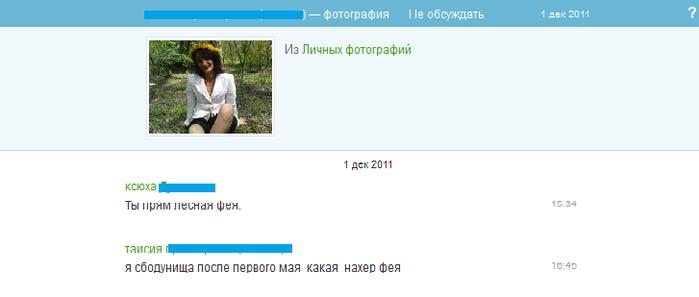 3106679_Bezimyannii (700x297, 56Kb)
