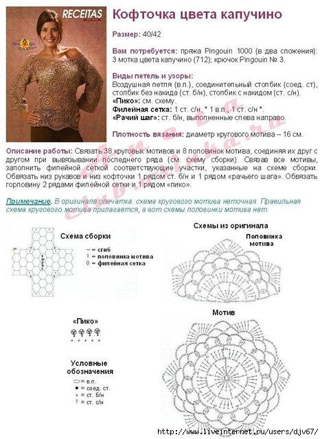 мотив44а (469x640, 181Kb)