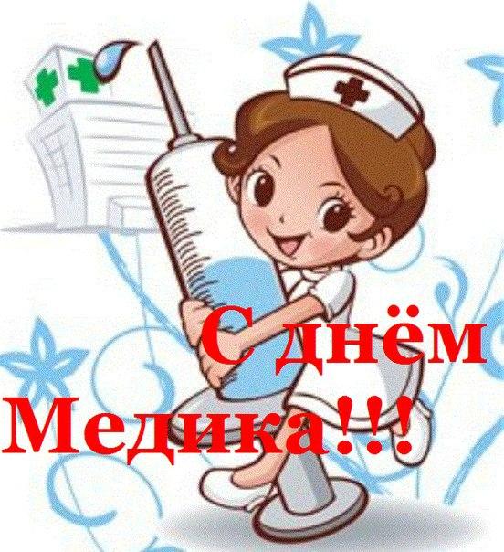 Медицинские картинки для детей 2