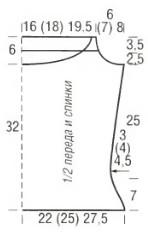 vyikroyka16 (148x234, 7Kb)