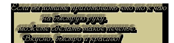 Безимени-1 (600x150, 52Kb)
